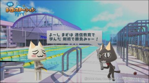 torosuteNo.025 ノーモア★ヒーローズ 8
