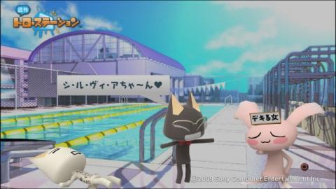 torosuteNo.025 ノーモア★ヒーローズ 11