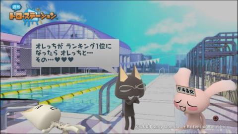 torosuteNo.025 ノーモア★ヒーローズ 13