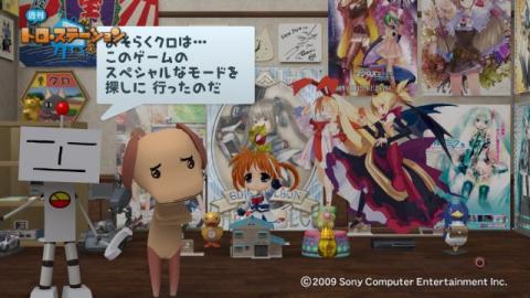 torosuteNo.025 ノーモア★ヒーローズ 16