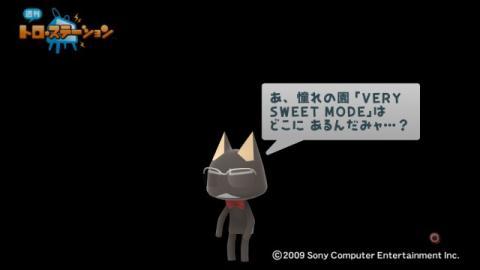 torosuteNo.025 ノーモア★ヒーローズ 18