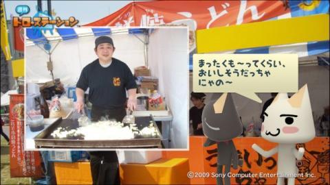 torosuteNo.025 天下分け麺の戦い2010 5