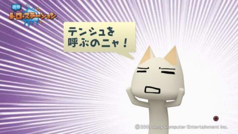 torosuteNo.025 天下分け麺の戦い2010 6