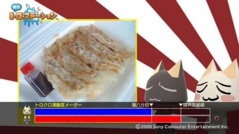 torosuteNo.025 天下分け麺の戦い2010 13