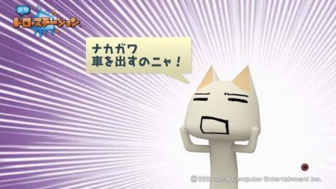 torosuteNo.025 天下分け麺の戦い2010 14