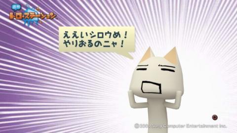 torosuteNo.025 天下分け麺の戦い2010 16