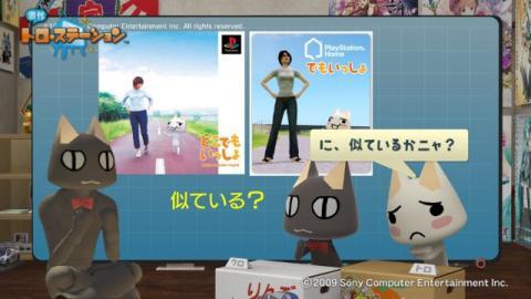 torosuteNo.026 ウサギさんインタビュー? 9