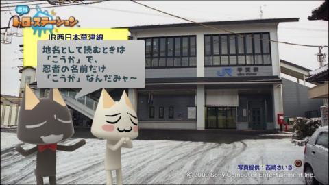 torosuteNo.027 珍駅巡礼 4