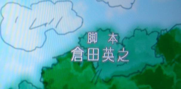 「かみちゅ!」画質比較 ブルーレイ 2