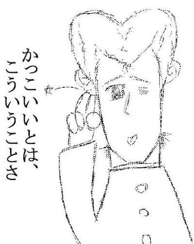 桜井先生の豆テスト、難易度高すぎ。