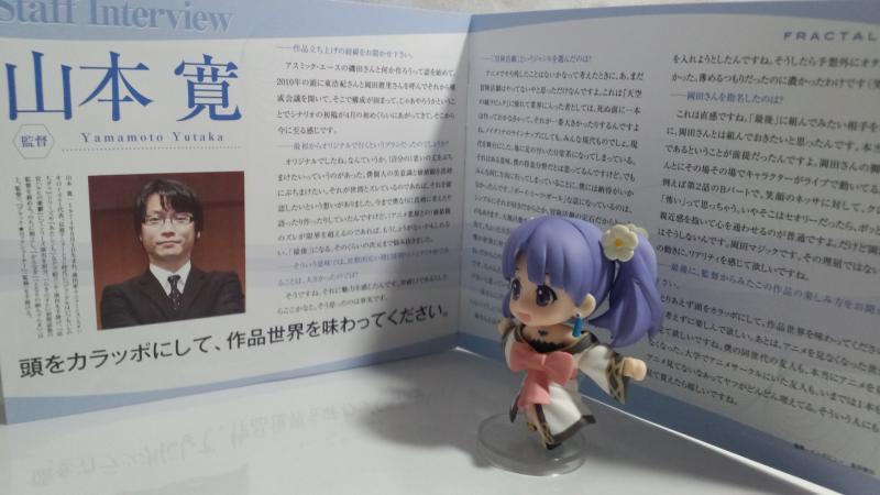 フラクタルのブックレットインタビューはヤマカン!
