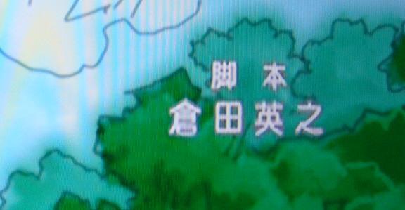 「かみちゅ!」画質比較 DVD 2
