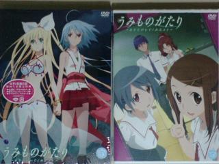 「うみものがたり」 DVD第5巻