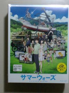 「サマーウォーズ」Blu-ray Disc