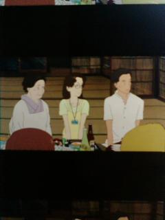 「サマーウォーズ」Blu-ray Disc フィルムブックマーク