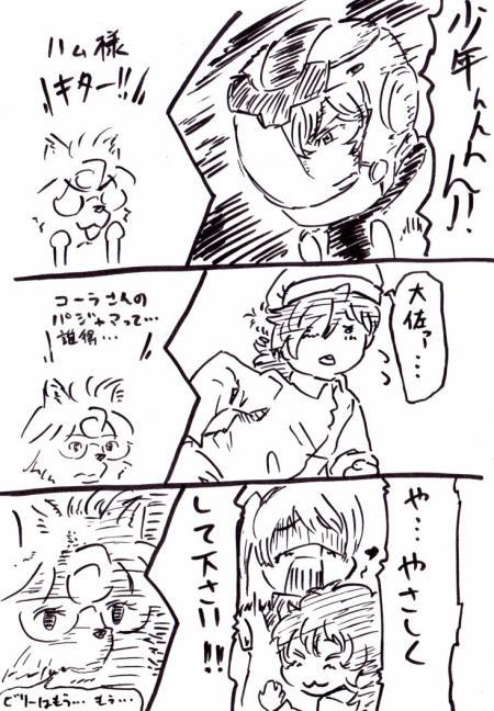 がりモルの劇場版「機動戦士ガンダムOO」、ここがおもしろい!