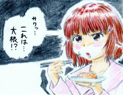 久しぶりに小梅さんを描きましたヨ。