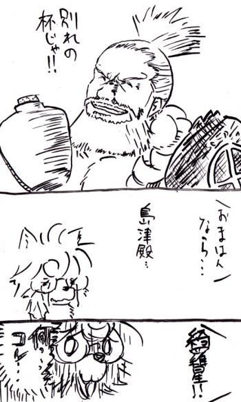 大好きおじいちゃん!