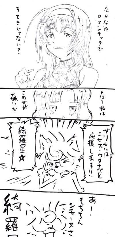シモーヌさんのツンっぷりがすき。