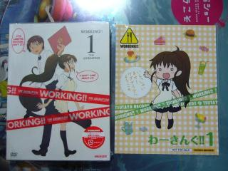 「WORKING!!」 DVD第1巻