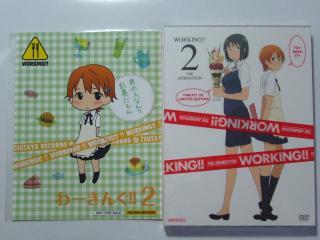 「WORKING!!」 第2巻
