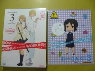 「WORKING!!」 第3巻