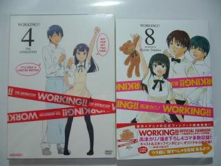 「WORKING!!」DVD第4巻