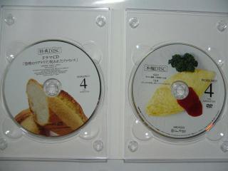 「WORKING!!」DVD第4巻 2