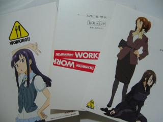 「WORKING!!」DVD第5巻! 3