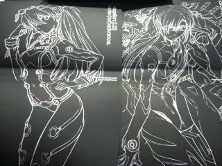 「ヱヴァ破全記録全集」 6