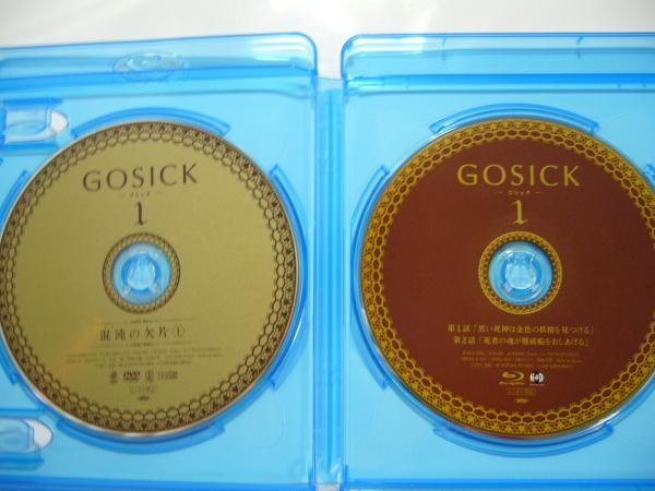 「GOSICK」BD1 3