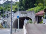 新小峰トンネル
