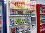 80円ジュース