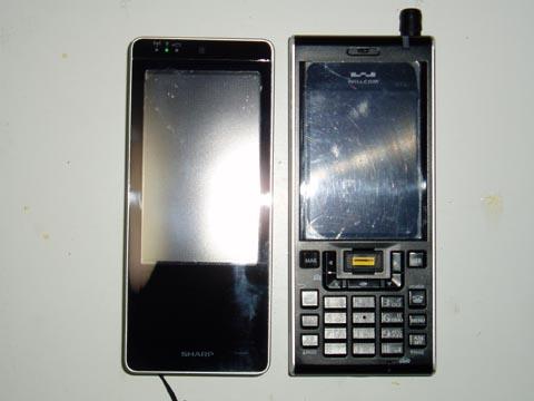 WS020SH01