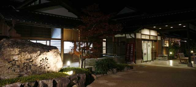 Yamaguchi-Saikoutei-outside.jpg