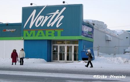 大きなスーパーマーケット