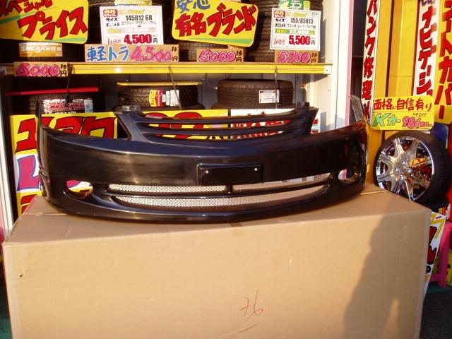 P9200068.jpg