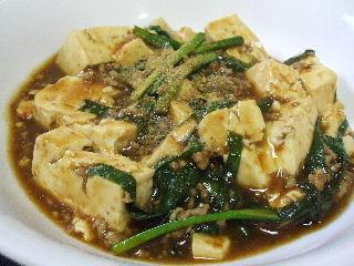210601夕ご飯(麻婆豆腐)1