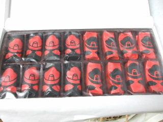 200829資生堂パーラーがナッシュショコラ1