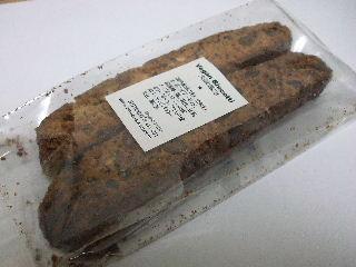 210124ameensbiscotti daizukurogoma1