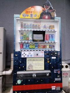 前田慶次販売機
