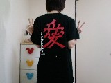 直江サマ 愛Tシャツ2