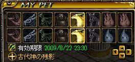 古☆代☆神