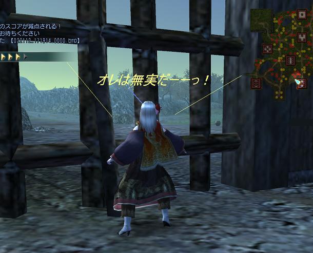 30_20120221204832.jpg