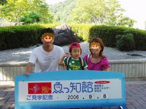 20060912005300.jpg
