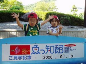 20060912005326.jpg