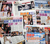 あゆの訪台を現地の新聞は大々的に報じた
