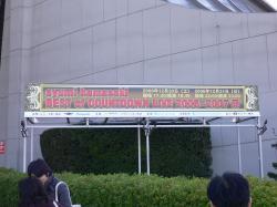 CDL30_001.jpg
