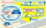 stadium_stage.jpg