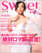 sweet2006_04.jpg